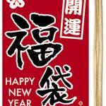 タイ付タグ福袋 (カード紙)