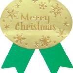 クリスマスシール №22-4047