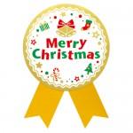クリスマスシール №22-4050