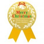 クリスマスシール №22-4051
