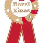 クリスマスシール №22-852