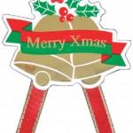 クリスマスシール №22-906