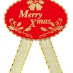 クリスマスシール №22-915