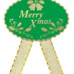 クリスマスシール №22-916