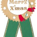クリスマスシール №22-952