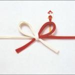 新のし紙 紅白花結び