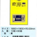 CY45黄色