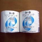 ワンタッチトーヨ シングル1R
