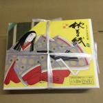 京花紙(化粧紙) 枕草紙S