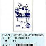 レジ袋 RJ06