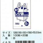 レジ袋 RJ08