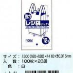 レジ袋 RJ12