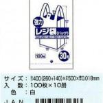 レジ袋 RJ30