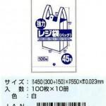 レジ袋 RJ45