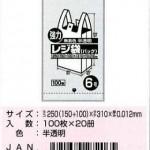 レジ袋 RK06