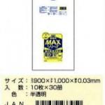 S95半透明